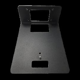 Beamon wall mount bracket for PTZ cameras
